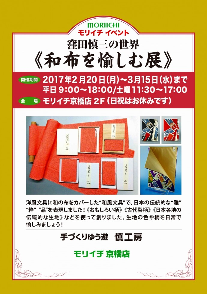 20170220-event